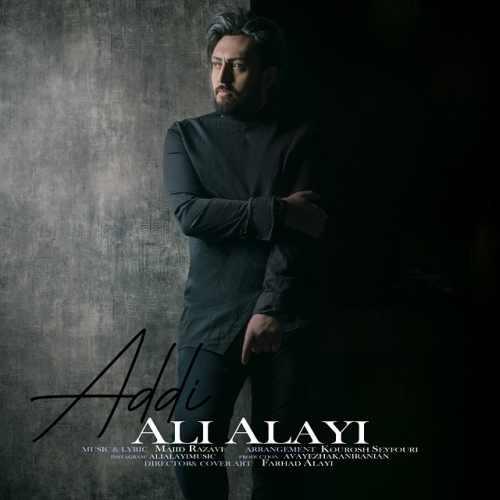 دانلود آهنگ جدید علی علایی عادی