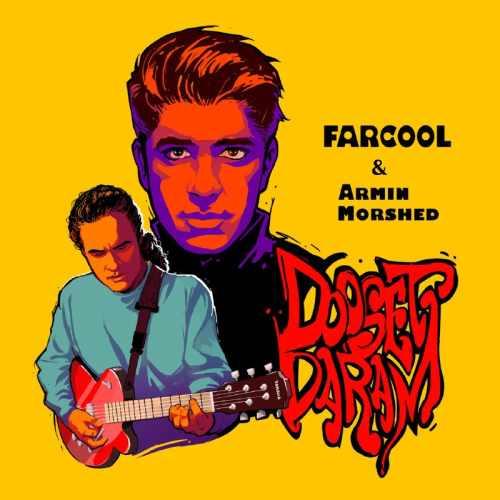 دانلود آهنگ جدید فارکول و آرمین مرشد دوستت دارم