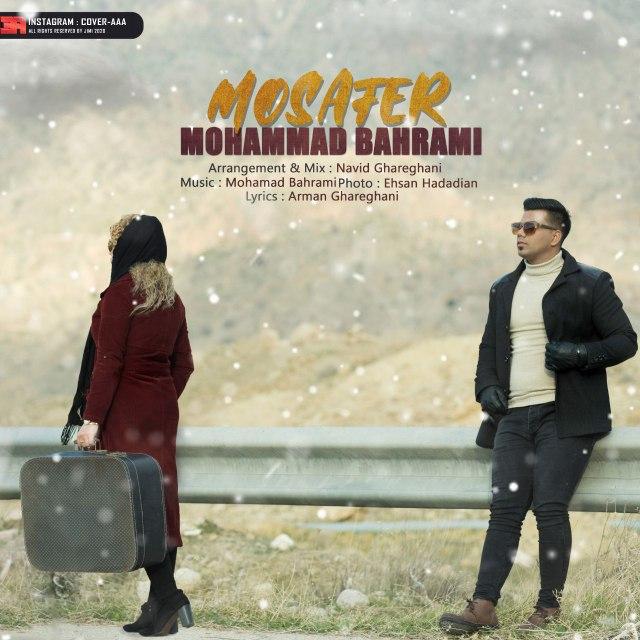 دانلود آهنگ جدید محمد بهرامی مسافر