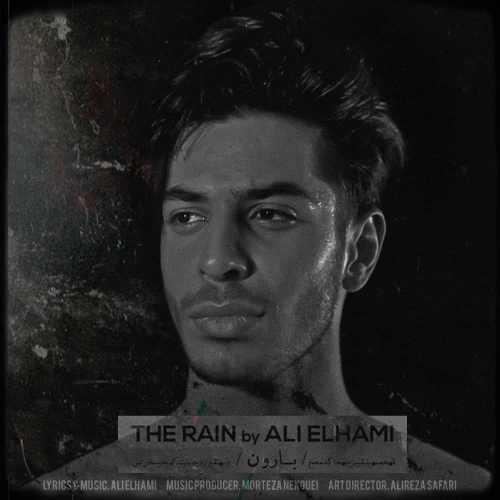 دانلود آهنگ جدید علی الهامی بارون