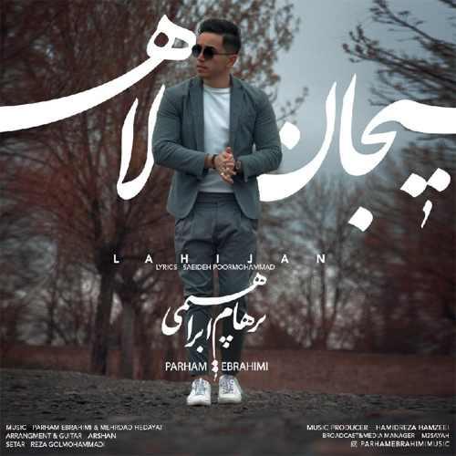 دانلود آهنگ جدید پرهام ابراهیمی لاهیجان