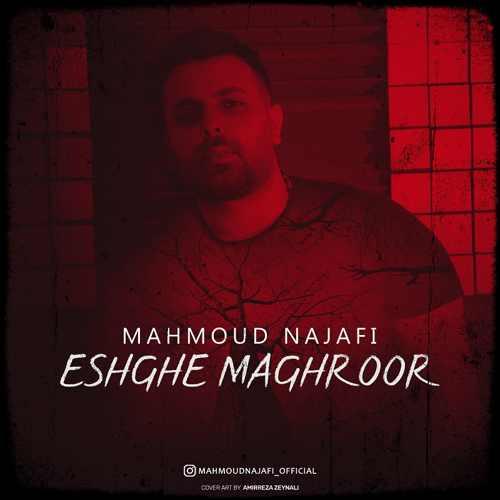 دانلود آهنگ جدید محمود نجفی عشق مغرور