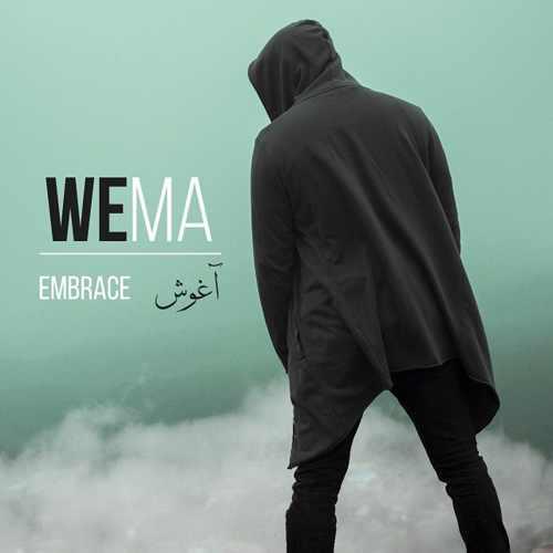 دانلود آهنگ جدید WeMa آغوش