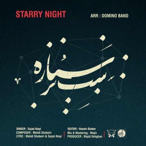دانلود آهنگ جدید دومینو بند شب پر ستاره
