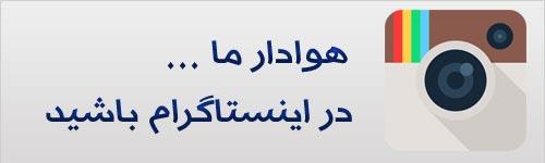دانلود آهنگ جدید اهورا احمدی حقم نیست