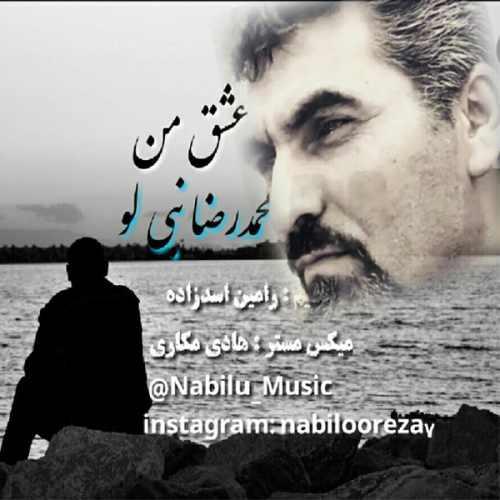 دانلود آهنگ جدید محمدرضا نبی لو عشق من