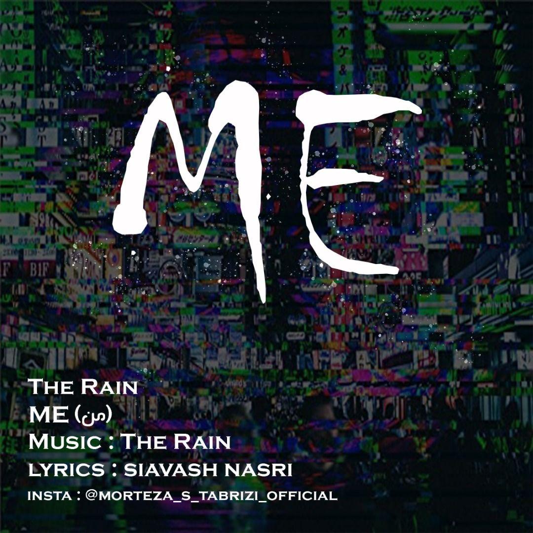 دانلود آهنگ جدید The Rain Me