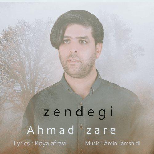 دانلود آهنگ جدید احمد زارع زندگی