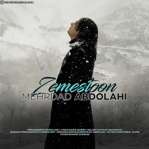 دانلود آهنگ جدید مهرداد عبدالهی زمستون