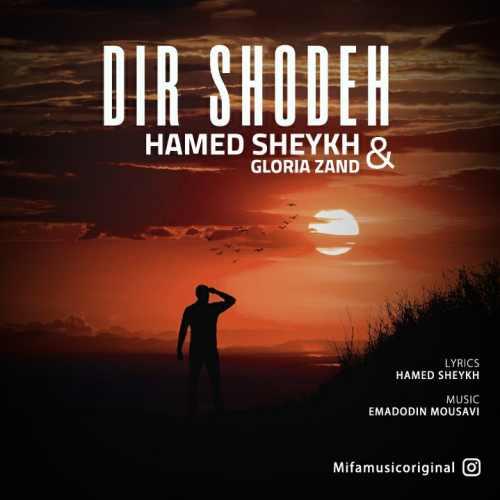 دانلود آهنگ جدید حامد شیخ دیر شده