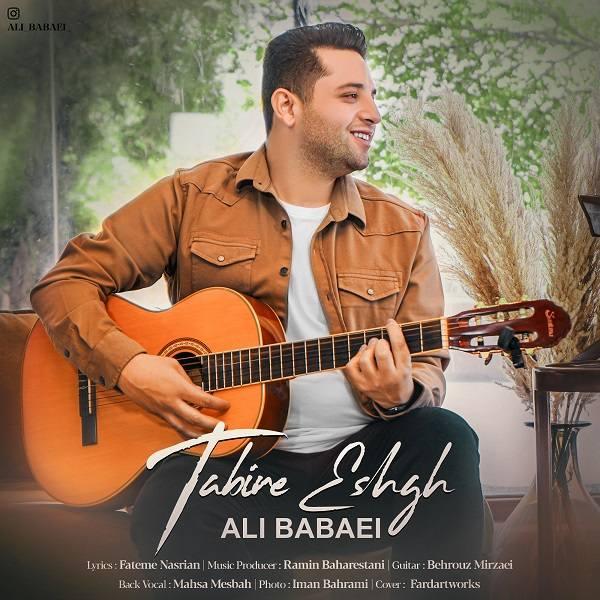 دانلود آهنگ جدید علی بابایی تعبیر عشق