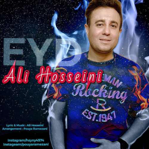 دانلود آهنگ جدید علی حسینی عید