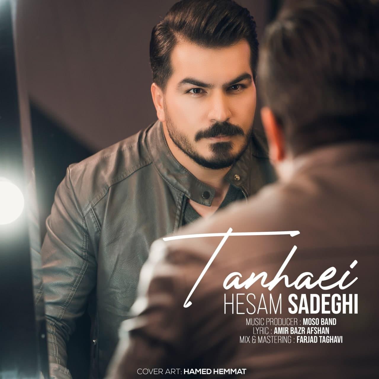 دانلود آهنگ جدید حسام صادقی تنهایی