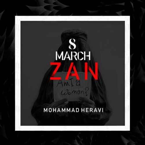 دانلود آهنگ جدید محمد هروی زن