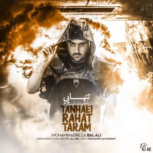 دانلود آهنگ جدید محمدرضا بلالی تنهایی
