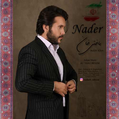 دانلود آهنگ جدید نادر باختی خان
