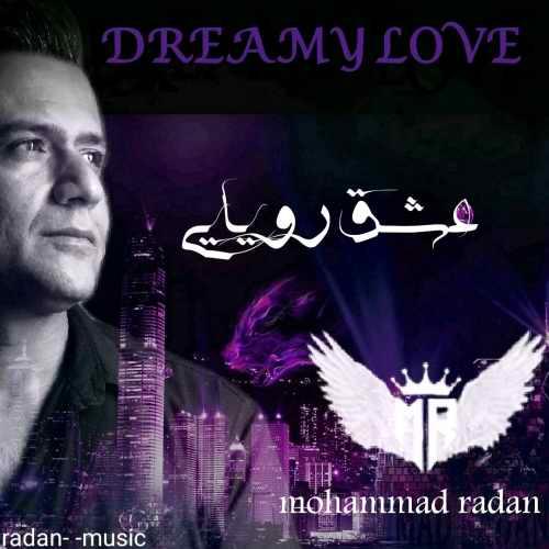 دانلود آهنگ جدید محمد رادان عشق رویایی