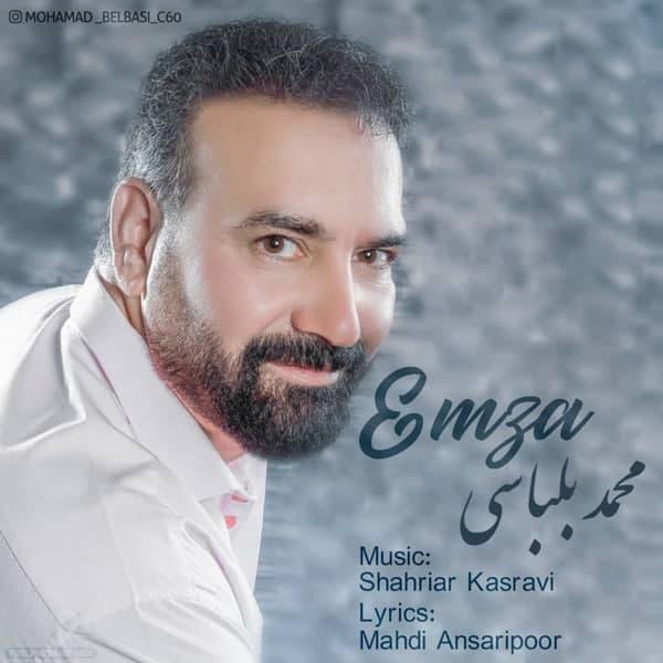 دانلود آهنگ جدید محمد بلباسی امضاء